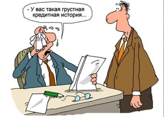 Кредитные комитеты банков