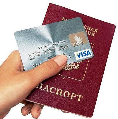 Где получить кредитную карту без справки о доходах