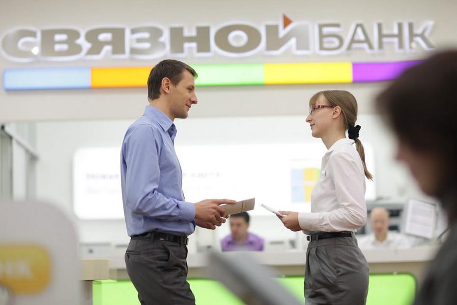кредитные карты связной условия получения