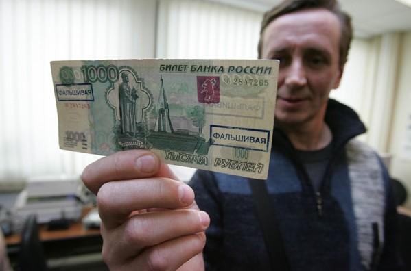 Главным банком россии предписывается